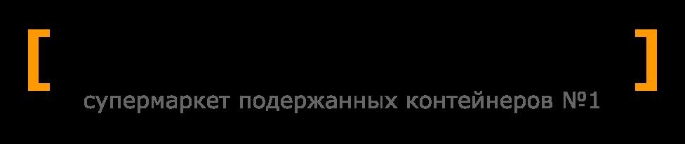ЭксКонтейнер - купить морской контейнер в Киеве!